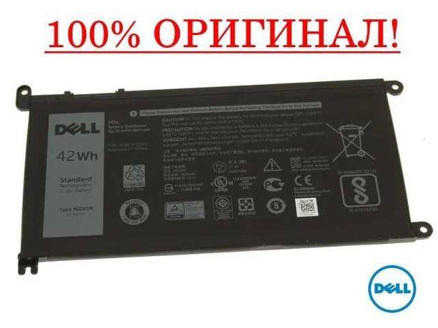 Оригинальная батарея Dell Inspiron 15 5565, 5567 - WDXOR (11.4V 42Wh)