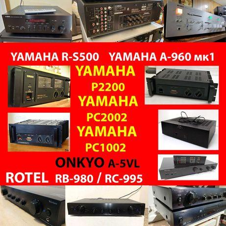 YAMAHA r-s500 p2200 pc2002 pc1002 A-960-1 усилитель підсилювач