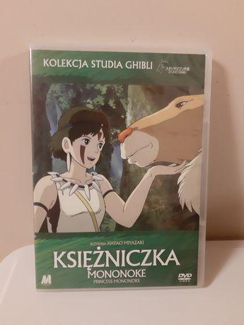 Filmy anime Studio Ghibli DVD