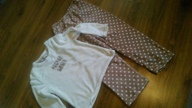 Piżama dwuczęściowa
