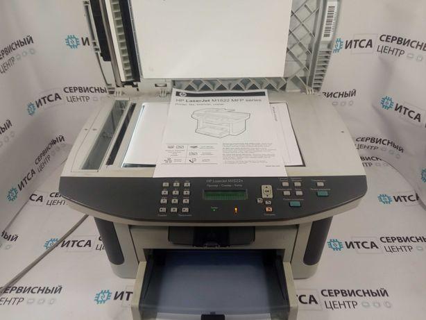 Принтер мфу HP LaserJet M1522n без шнуров с гарантией