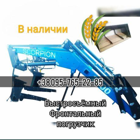 Доставка !!! фронтальный погрузчик Кун МТЗ ЮМЗ Т-40