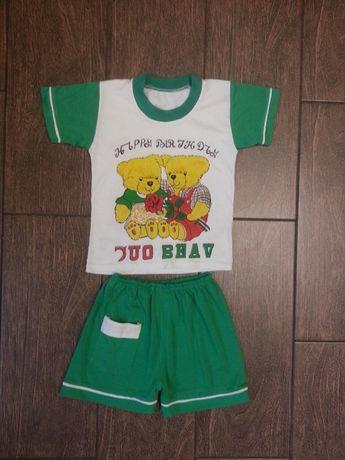 Детский летний костюм костюмчик на мальчика (футболка. шорты)