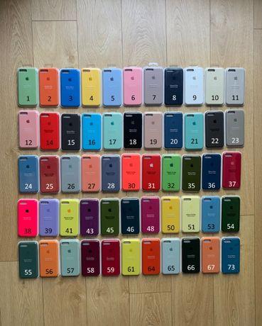 Etui Apple Silicone Case iPhone 6/6 Plus/6S/6S Plus/7-8/SE2/7-8 Plus