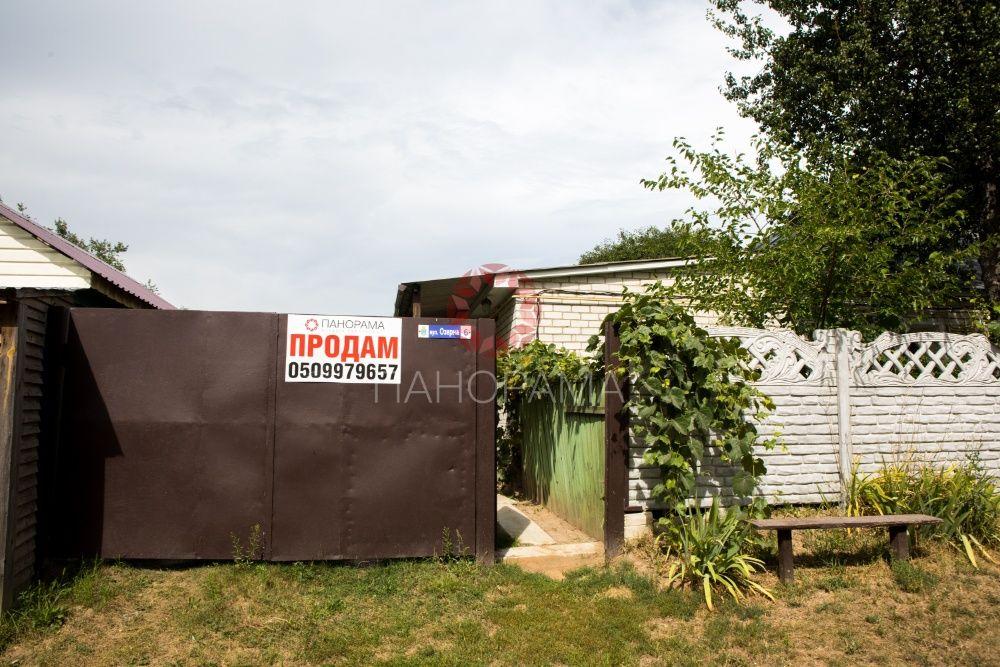 Дом в с .Андреевка с готовым бизнесом Андреевка - изображение 1