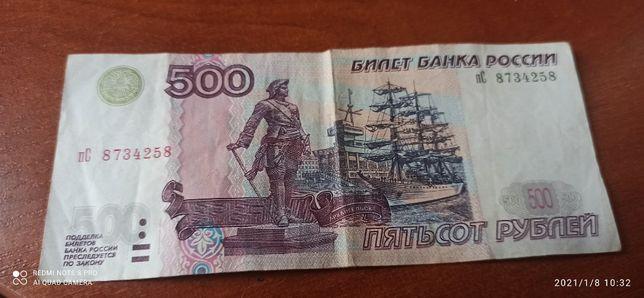 Продам 500 рублей
