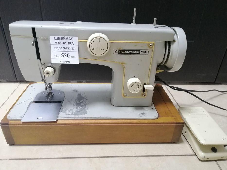 Швейная машинка Подольск 132 Кривой Рог - изображение 1