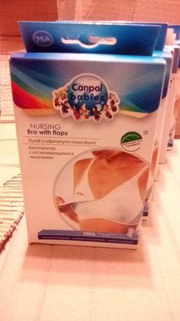 Распродажа! Бюстгальтеры для кормящих Canpol babies