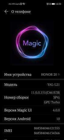 Обменяю Honor 20 6/128