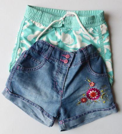Spodenki krótkie na lato 116 H&M MOTHERCARE 104 110 jeansowe 2szt