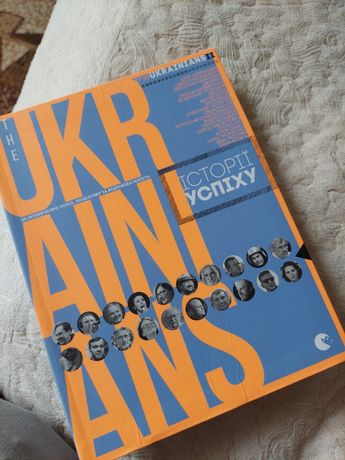The ukrainians історії успіху