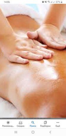 Лiкувальний масаж