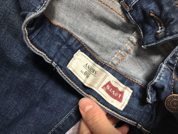 Levis spodnie, wysyłka w cenie