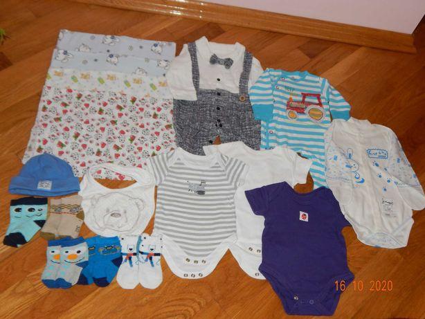 Одяг для новонароджених 0-3