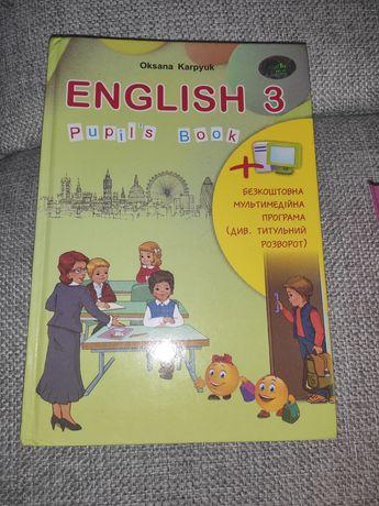 Учебник для 3 класса