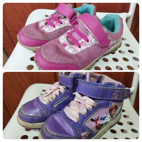 Oddam za damo buciki dla dziewczynki