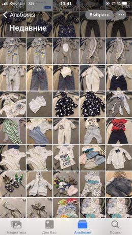 Продам дитячий б/у одяг
