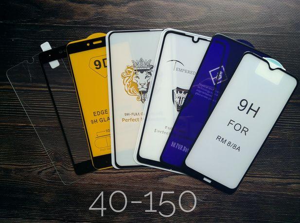 Стекло Xiaomi Mi Redmi Note 1 2 3 4 5 6 7 8 9 10 s pro max lite A X T