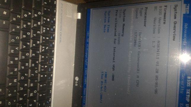 продам ноутбук в рабочем состоянии