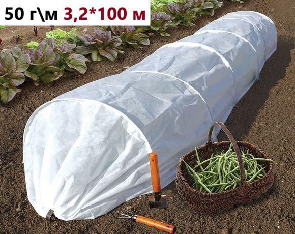 Агроволокно белое для клубники 50 г\м 3,2*100 м агрополотно для рассад