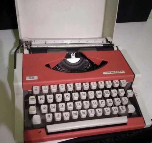 Друкарська машина