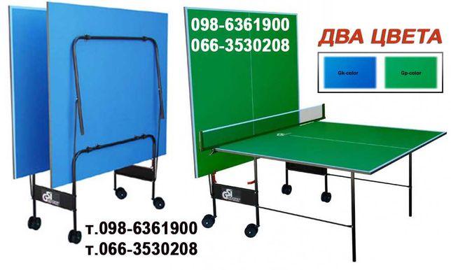 Настольный теннис Теннисные столы АТЛЕТИК +ракетки+сетка Тенісний стіл
