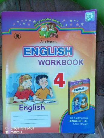 Рабочая тетрадь Английский язык 4 кл. 2016 г.