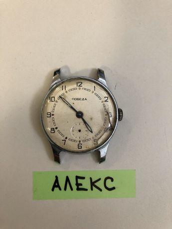 Часы наручные механика Победа