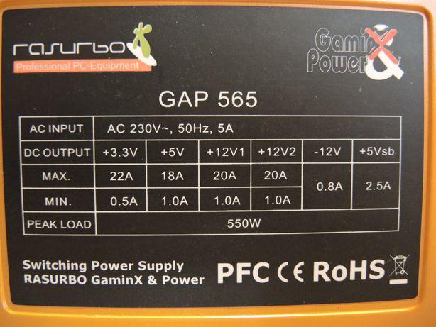Zasilacz Rasurbo Gaming Power GAP 565 550W