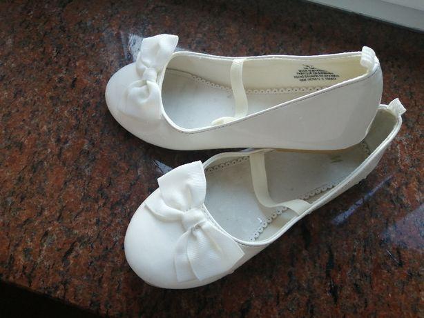 Baletki Białe r.31