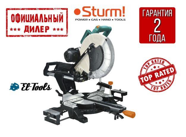 Пила торцовочная с протяжкой ременная 2200 Вт 305 мм Sturm MS55305B