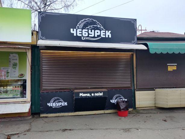 МАФ  Киоск Ларек