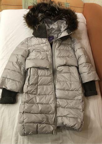 Зимнее пальто JDL Junior Fashion