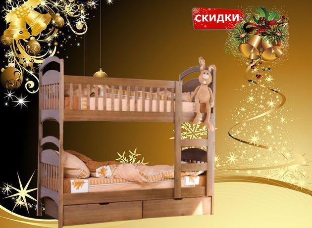 Двухъярусная ( Двухьярусная ) кровать Карина распродажа .