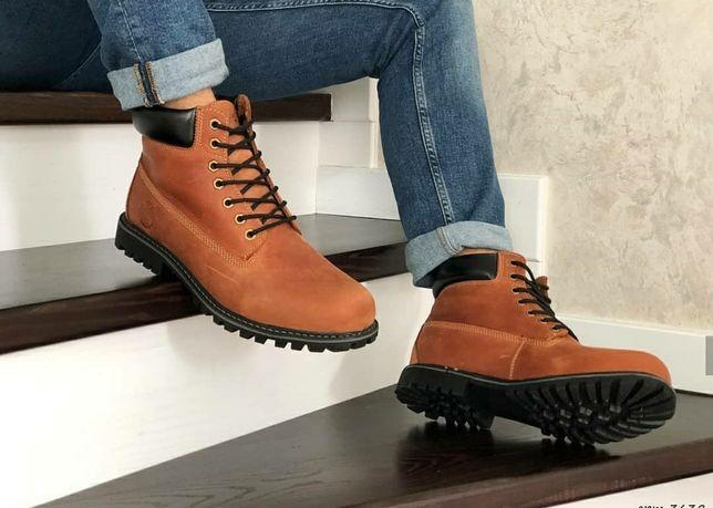 Мужские ботинки Timberland (ECCO , Reebok) . Выбор моделей