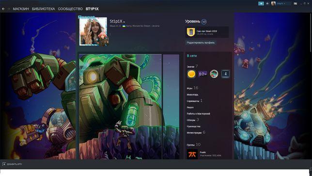 Аккаунт Steam!!!