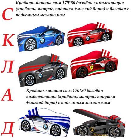 Ліжко машина. Безкоштовно доставка по Україні!
