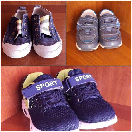 Взуття для хлопчика. Обувь для мальчика