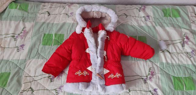 Куртка пуховик детский