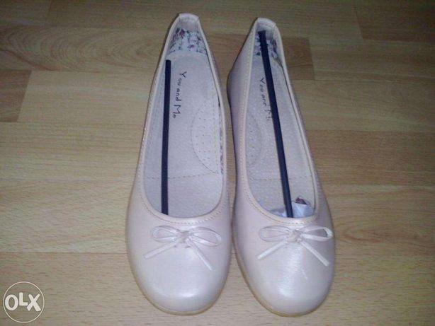 Damskie półbuty/balerinki Beżowe rozmiar 39