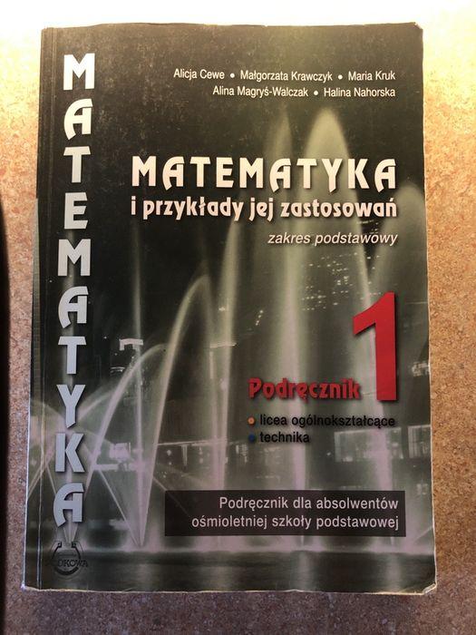 Matematyka 1, podręcznik, wyd podkowa, zakres podstawowoy Warszawa - image 1