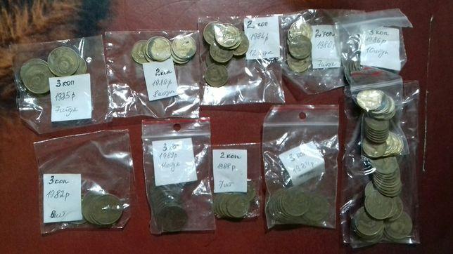 Монети СРСР  копійки