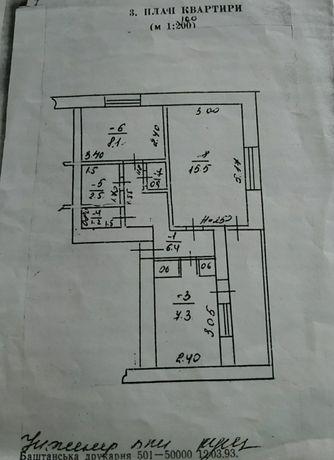 квартира 2х комнатная Широколановка Центр