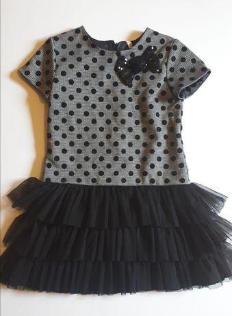 Sukienka cocodrillo 122 i spódniczka Reserved 122