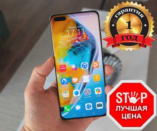 РАСПРОДАЖА! Huawei P40 PRO - Отличный смартфон! ГАРАНТИЯ 1 ГОД!