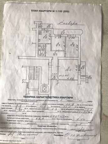 Продаж3-кім кв вул Трильовського(початок)