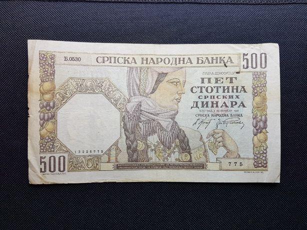 500 Dinara Serbia 1941 r.