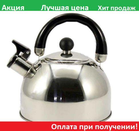 "Чайник со свистком Двойное капсульное дно ТМ""ZAUBERG""II Распродажа"