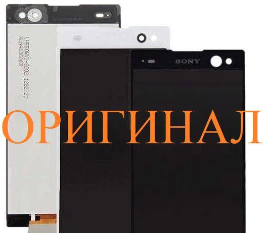 Модуль Дисплей Sony Xperia Z Z1 Z2 Z3 Z4 Z5 compact XA ZR XA1 XA2 X