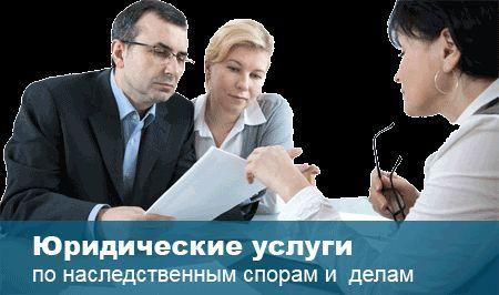 Адвокат, юрист по 130 КУпАП , ДТП, юруслуги, консультация